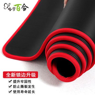 加厚10mm锁边瑜伽垫运动垫环保无味体操健身垫睡垫地垫跳舞蹈垫