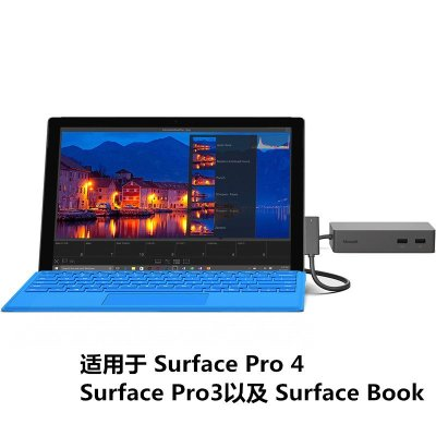 微软 Surface Pro / Laptop/Book /GO拓展坞 扩展坞 DOCK