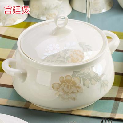 瓷物语骨瓷餐具套装DIY搭配面碗/碗盘勺/汤碗/ 可微波 自由组合清雅名媛宫廷煲