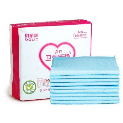 贝莱康(balic)产妇产褥垫春冬夏季一次性卫生床垫孕妇月子防水护理垫10片60*60cm
