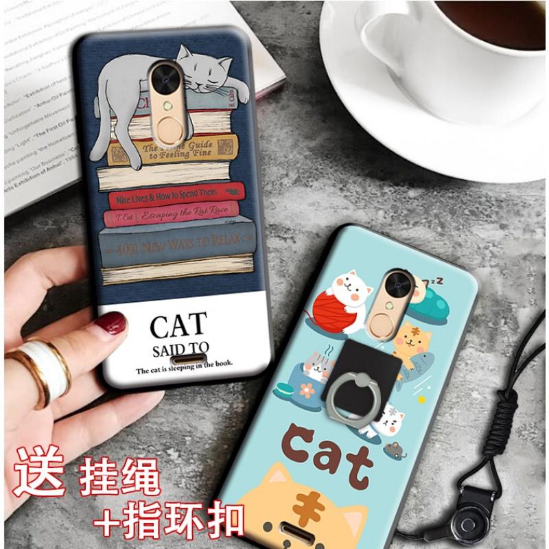 中兴观3D中国好声音V5手机壳K3DX-V5G保护