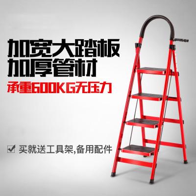 法耐(FANAI)家用梯子折叠室内人字梯加厚钢管移动多功能伸缩梯移动扶楼梯步梯