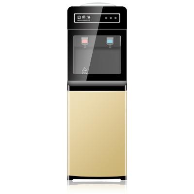 安竭尔立式饮水机快速加热家用饮水机按键取水百搭聪明座下置储物柜10085-6金色温热款