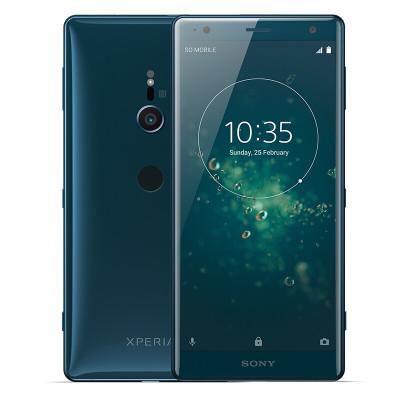 索尼(SONY) Xperia XZ2 H8296 6GB+64GB 深绿 移动联通双4G手机 港版