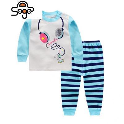 秋衣秋裤套装男童女童宝宝婴幼儿打底内衣睡衣中领春秋新款
