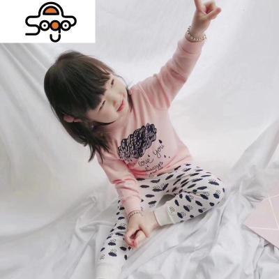 春秋冬儿童内衣套装宝宝打底衫秋衣秋裤儿童睡衣两件套空调服